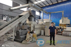 Nanchong * Recycling Resources Limited