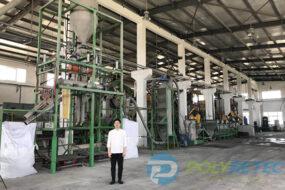 Shandong * Plastic Industry Co., Ltd .(Korean enterprises)