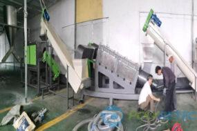 Tianjin *** Environmental Technology Co. Ltd